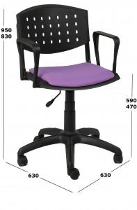 libera giratoria con asiento tapizado baja
